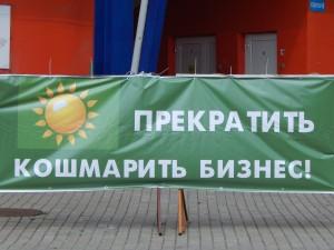 DSCN0433