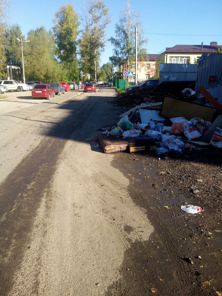 мусор2
