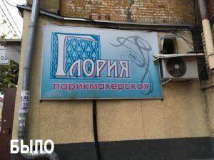 1-я Московская, 10.